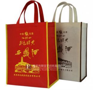 必威首页布酒袋365