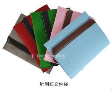 必威首页布文件袋2